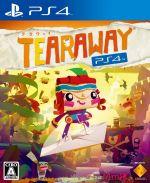 Tearaway PlayStation4(ゲーム)