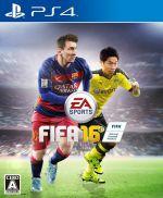 FIFA 16(ゲーム)