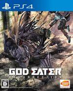 GOD EATER RESURRECTION(ゲーム)