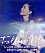 """坂本真綾20周年記念LIVE""""FOLLOW ME"""" at さいたまスーパーアリーナ(Blu-ray Disc)(BLU-RAY DISC)(DVD)"""