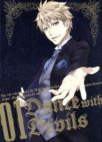 Dance with Devils 1(初回生産限定版)(ジャケットイラスト使用特製ミニポスター「鉤貫レム」、サントラCD付)(通常)(DVD)