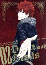 Dance with Devils 2(初回生産限定版)(ミニポスター、CD1枚、三方背ケース付)(通常)(DVD)