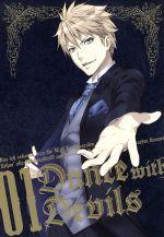 Dance with Devils 1(初回生産限定版)(Blu-ray Disc)(ジャケットイラスト使用特製ミニポスター「鉤貫レム」、サントラCD付)(BLU-RAY DISC)(DVD)