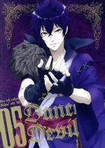 Dance with Devils 5(初回生産限定版)(Blu-ray Disc)(特典CD1枚、三方背BOX、ミニポスター付)(BLU-RAY DISC)(DVD)