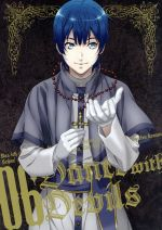 Dance with Devils 6(初回生産限定版)(Blu-ray Disc)(三方背ケース、CD1枚、イラストポスター付)(BLU-RAY DISC)(DVD)