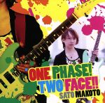 ONE PHASE!TWO FACE!!(通常)(CDA)