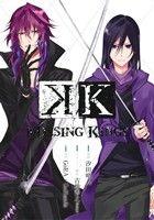 K MISSING KINGS(GファンタジーC)(大人コミック)