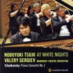 チャイコフスキー:ピアノ協奏曲第1番 LIVE(初回生産限定盤)(通常)(CDA)