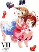 アイドルマスター シンデレラガールズ 8(完全生産限定版)(Blu-ray Disc)(CD1枚、原画集vol.4、ピンナップ付)(BLU-RAY DISC)(DVD)