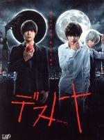 デスノート DVD-BOX(通常)(DVD)