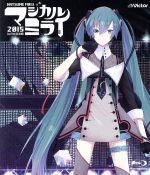 初音ミク「マジカルミライ 2015」 in 日本武道館(Blu-ray Disc)(BLU-RAY DISC)(DVD)