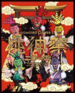 ももいろクローバーZ 桃神祭2015 エコパスタジアム大会 LIVE Blu-ray BOX(初回限定版)(Blu-ray Disc)(三方背BOX付)(BLU-RAY DISC)(DVD)