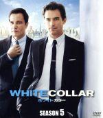 ホワイトカラー SEASON5 SEASONS コンパクト・ボックス(通常)(DVD)