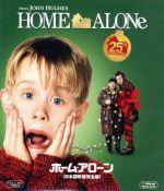 ホーム・アローン<日本語吹替完全版>コレクターズ・ブルーレイBOX(初回生産限定版)(Blu-ray Disc)(アウターBOX、吹替台本2冊、インタビュー集付)(BLU-RAY DISC)(DVD)
