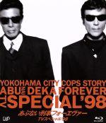 あぶない刑事フォーエヴァーTVスペシャル'98 スペシャルプライス版(Blu-ray Disc)(BLU-RAY DISC)(DVD)