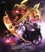 ドライブサーガ 仮面ライダーチェイサー(Blu-ray Disc)(BLU-RAY DISC)(DVD)