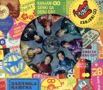 関ジャニ∞の元気が出るCD!!(初回限定盤A)(DVD付)(DVD1枚、フォトブック付)(通常)(CDA)