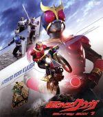 仮面ライダークウガ Blu-ray BOX 1(Blu-ray Disc)(BLU-RAY DISC)(DVD)