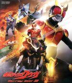 仮面ライダークウガ Blu-ray BOX 2(Blu-ray Disc)(BLU-RAY DISC)(DVD)