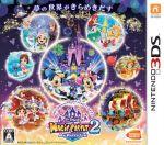 ディズニー マジックキャッスル マイ・ハッピー・ライフ2(ゲーム)