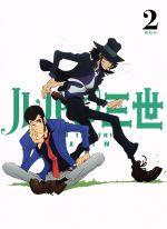 ルパン三世 PART Ⅳ Vol.2(Blu-ray Disc)(BLU-RAY DISC)(DVD)
