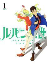 ルパン三世 PART Ⅳ Vol.1(Blu-ray Disc)(BLU-RAY DISC)(DVD)