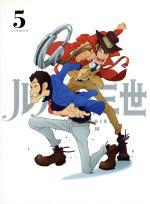 ルパン三世 PART Ⅳ Vol.5(Blu-ray Disc)(BLU-RAY DISC)(DVD)