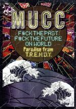 F#CK THE PAST F#CK THE FUTURE ON WORLD-Paradise from T.R.E.N.D.Y.-(通常)(DVD)