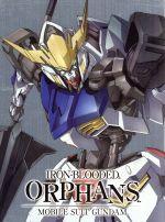 機動戦士ガンダム 鉄血のオルフェンズ(1)(特装限定版)(Blu-ray Disc)(コミック『鉄血日和』#01、特製解説書、三方背ケース付)(BLU-RAY DISC)(DVD)