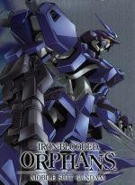 機動戦士ガンダム 鉄血のオルフェンズ(3)(特装限定版)(Blu-ray Disc)(三方背ケース、コミック『鉄血日和』3、特製解説書付)(BLU-RAY DISC)(DVD)