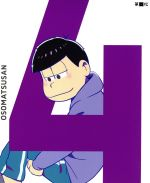 おそ松さん 第四松(Blu-ray Disc)(BLU-RAY DISC)(DVD)
