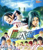 舞台『弱虫ペダル』IRREGULAR~2つの頂上~(Blu-ray Disc)(BLU-RAY DISC)(DVD)