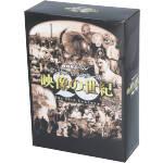 NHKスペシャル デジタルリマスター版 映像の世紀 ブルーレイBOX(Blu-ray Disc)(BLU-RAY DISC)(DVD)