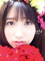 U colorful(初回限定盤)(2CD)(Blu-ray Disc付)(BD1枚、生写真1枚付)(通常)(CDA)