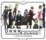 デュラララウンジ!! in パシフィコ横浜(Blu-ray Disc)(BLU-RAY DISC)(DVD)