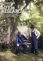 bananaman live LIFE is RESEARCH(通常)(DVD)