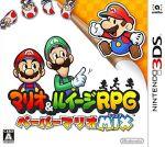 マリオ&ルイージRPG ペーパーマリオMIX(ゲーム)