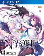 VALKYRIE DRIVE -BHIKKHUNI-(ゲーム)
