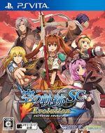 英雄伝説 空の軌跡SC Evolution(ゲーム)