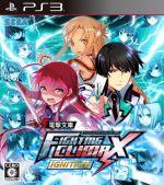 電撃文庫 FIGHTING CLIMAX IGNITION(ゲーム)
