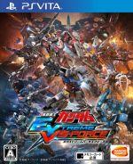 機動戦士ガンダム EXTREME VS-FORCE(ゲーム)