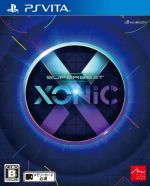 SUPERBEAT XONiC(ゲーム)