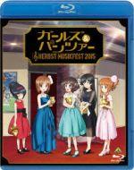 ガールズ&パンツァー オーケストラ・コンサート ~Herbst Musikfest 2015~(Blu-ray Disc)(BLU-RAY DISC)(DVD)