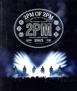 2PM ARENA TOUR 2015 2PM OF 2PM(Blu-ray Disc)(BLU-RAY DISC)(DVD)