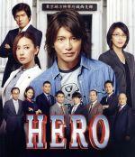 HERO Blu-ray スタンダード・エディション(2015)(Blu-ray Disc)(BLU-RAY DISC)(DVD)