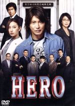 HERO DVD スタンダード・エディション(2015)(通常)(DVD)