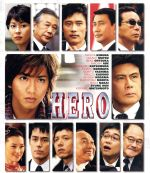 HERO Blu-ray スタンダード・エディション(2007)(Blu-ray Disc)(BLU-RAY DISC)(DVD)