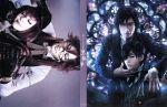 ミュージカル黒執事-地に燃えるリコリス2015-(Blu-ray Disc)(BLU-RAY DISC)(DVD)