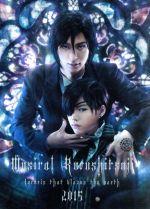ミュージカル黒執事-地に燃えるリコリス2015-(通常)(DVD)