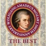 モーツァルトの100枚。~決定盤BEST(通常)(CDA)